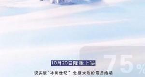 [国法双语]动物世界纪录片:bbc-白色星球 La planète blanche 全1集高清1080P下载