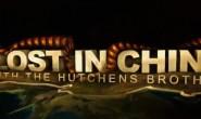 [英语中字]【BBC】国家地理纪录片《中国历险记 Lost In China》全6集 下载