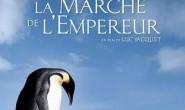 [法语中字]动物世界纪录片:帝企鹅日记 La marche de l'empereur (2005)全1集下载