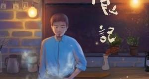 国产美食纪录短片:《日食记》第一季 全10集+番外7集 720P下载