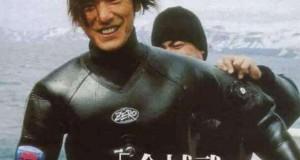[日语中字]人文地理纪录片:金城武南极探险之旅  (2003) 全2集 高清下载