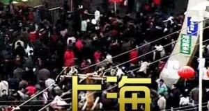 [国语中字]人文纪录片:NHK-中国浮世绘China's Economic Reform:30 Years Late 全8集 高清720P下载