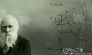 [英语中英双语字幕]BBC纪录片: 达尔文的秘密笔记 Darwin's Secret Notebooks  全1集下载