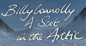 人文地理纪录片:BBC-一个北极圈的苏格兰人 A Scot in the Arctic 高清
