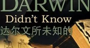 [英语中字]历史探秘纪录片:BBC-达尔文所未知的 What Darwin Didn't Know 全1集