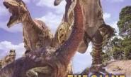 [英语中字]动物世界纪录片:BBC-与恐龙同行特辑-巨龙国度 全1集