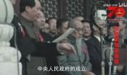 【1080P彩色画面】开国大典纪录片,庆祝祖国70周年华诞