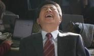 [韩语中字]韩国人物传记纪录片:我是卢武铉 노무현입니다 (2017)超清1080P下载