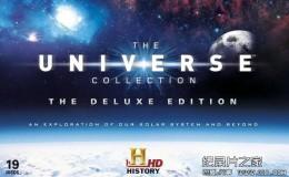 [英语中字/中英字幕]大型天文科学纪录片:宇宙 The Universe 更新到82集