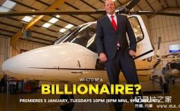 [英语中字]生活纪实纪录片:亿万富翁的有钱人生 Who'd Be A Billionaire (2015) 全6集
