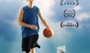 [英语+国语/中英字幕]林书豪纪录片: 林来疯(林疯狂) Linsanity (2013) 全1集 720P