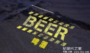 [英语中英字幕]Inside the Factory: Beer 走进工厂:啤酒(啤酒的奥秘) 全1集 超清1080P下载