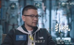 大片风采!《流浪地球》拍摄幕后纪录片,郭帆、吴京现身说法