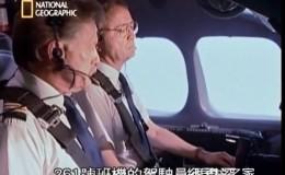 【英语中字】灾难纪录片合集:空中浩劫/空难(共116集)
