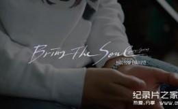 【韩语中字】防弹少年团纪录片:Bring The Soul 5集 高清