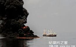 [英语中字]大灾难纪录片:海湾浩劫 Dispatch from the gulf 全1集 超清1080P