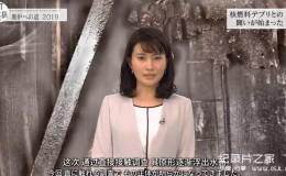 [日语中日字幕]NHK纪录片 福岛核电站报废系列纪录片 2019 全1集