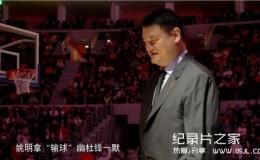 [国语中字]热爱篮球的这群人:CBA联赛官方纪录片《敢梦敢当》