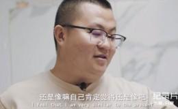 【国语中字】孙笑川(带带大师兄)短纪录片:路在何方