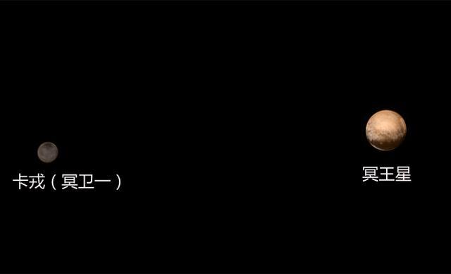 """孤独的旅者-""""新视野""""号冥王星探测器 成功飞掠冥王星图片 No.5"""