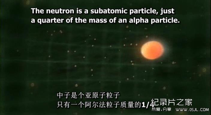 [英语中英字幕]BBC天文纪录片:爱因斯坦的生死方程 BBC Horizon: Einstein's Equation of Life and Death 全1集下载图片 No.4