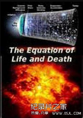 [英语中英字幕]BBC天文纪录片:爱因斯坦的生死方程 BBC Horizon: Einstein's Equation of Life and Death 全1集下载图片 No.1