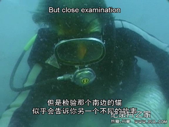 [国英双语]深海探险纪录片:BBC-《海底世界揭密》全6集(中英字幕)下载图片 No.3