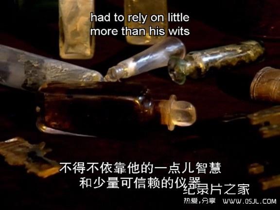 [国英双语]深海探险纪录片:BBC-《海底世界揭密》全6集(中英字幕)下载图片 No.4