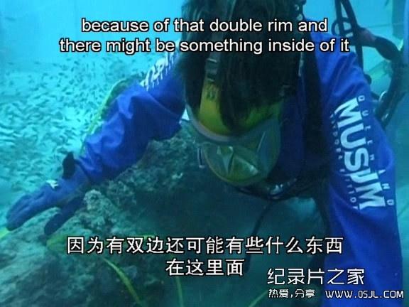 [国英双语]深海探险纪录片:BBC-《海底世界揭密》全6集(中英字幕)下载图片 No.5