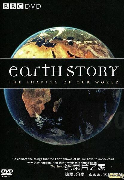 [国英双语]天文宇宙科普纪录片:BBC-地球形成的故事 全8集下载图片 No.1