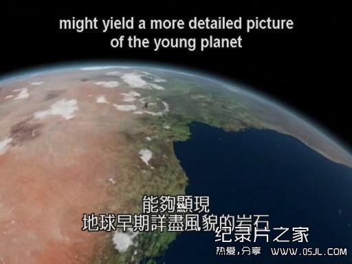 [国英双语]天文宇宙科普纪录片:BBC-地球形成的故事 全8集下载图片 No.5