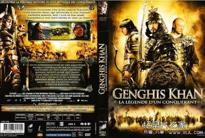 [国语中字]人物传记纪录片:BBC-成吉思汗  Genghis Khan 全1集下载图片 No.1