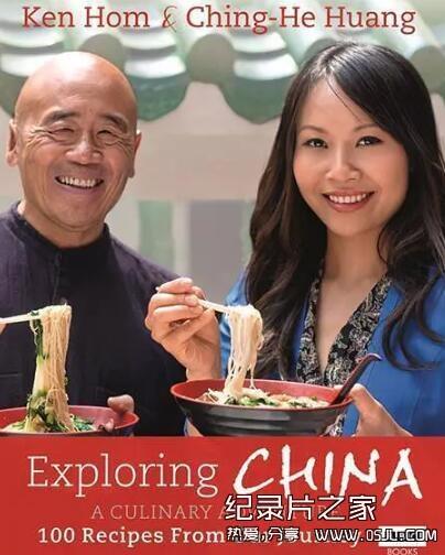 [英语中英字幕]美食纪录片:BBC-发现中国:美食之旅Exploring China: A Culinary Adventure全4集下载图片 No.1