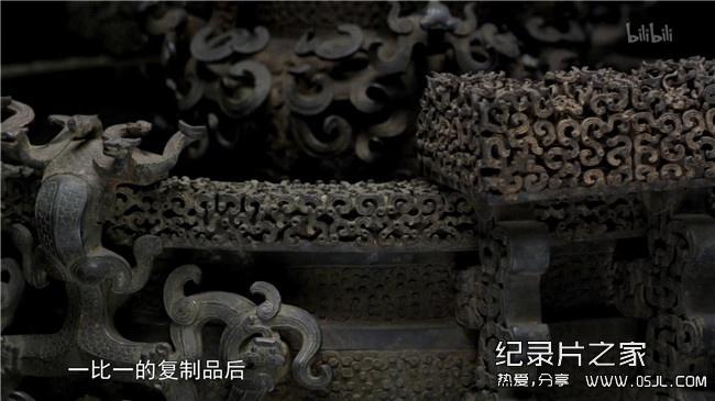文物探秘纪录片:如果国宝会说话 第一季 全25集 1080P超清下载图片 No.3