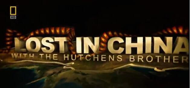 [英语中字]【BBC】国家地理纪录片《中国历险记 Lost In China》全6集 下载图片
