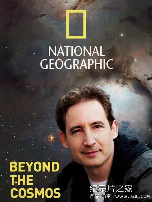 BBC天文科学纪录片:宇宙的构造The Fabric of the Cosmos全4集