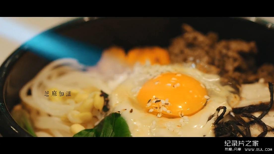 国产美食纪录短片:《日食记》第一季 全10集+番外7集 720P下载图片 No.3
