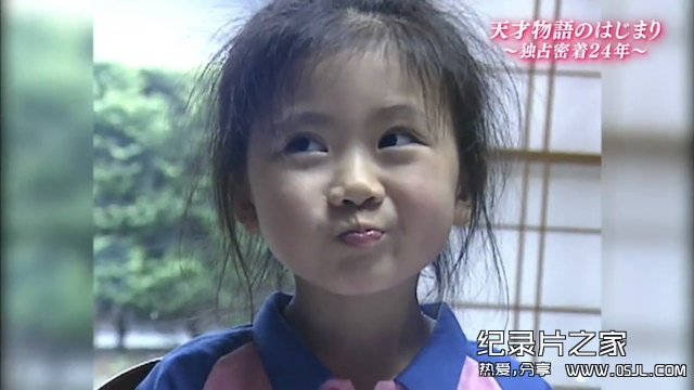 [日语中字]人物传记纪录片:《福原爱:镜头下的四分之一个世纪》 高清720P下载图片 No.2