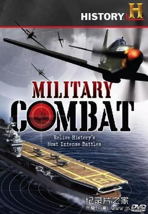 [英语中字]军事题材纪录片:二战传奇航母企业号 Battle 360 (2008)全10集 高清720P下载图片 No.1