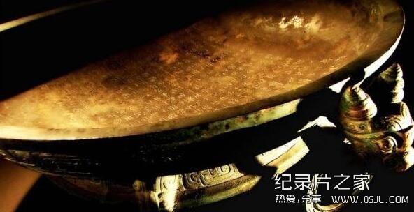 [日语中字]NHK纪录片:中国文明之谜 全3集 高清1080P下载图片 No.2