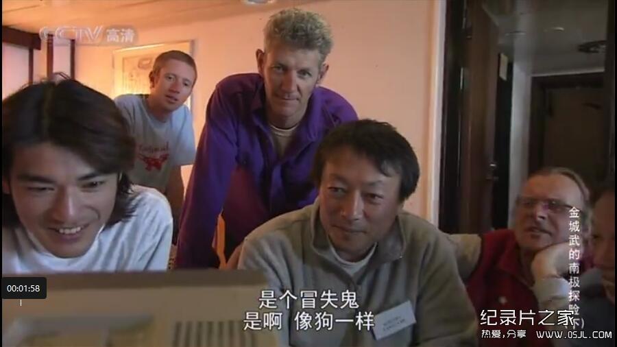 [日语中字]人文地理纪录片:金城武南极探险之旅  (2003) 全2集 高清下载图片 No.2