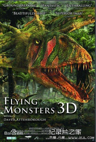 [英语中英双字]探索频道纪录片:飞行巨兽 Flying Monsters 3D with David Attenborough 高清720P下载图片 No.1