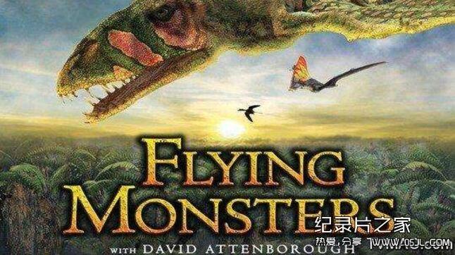 [英语中英双字]探索频道纪录片:飞行巨兽 Flying Monsters 3D with David Attenborough 高清720P下载图片 No.2