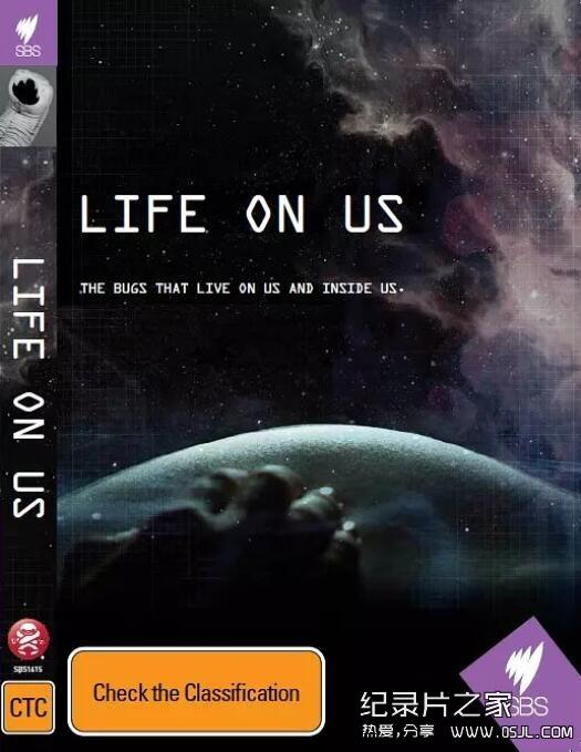 [英语英字幕]科普纪录片:SBS.人体上的生命 Life.On.Us.S01.2014 全2集 超清1080P下载图片