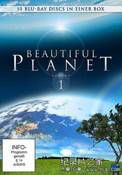 [德语双字]人文地理纪录片:美丽星球 第一季 Beautiful Planet Season 1(6集)下载图片 No.1
