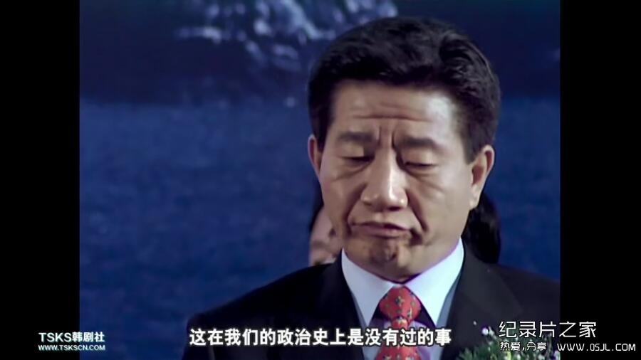 [韩语中字]韩国人物传记纪录片:我是卢武铉 노무현입니다 (2017)超清1080P下载图片 No.4