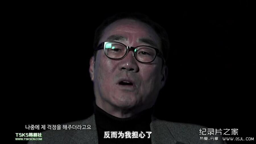 [韩语中字]韩国人物传记纪录片:我是卢武铉 노무현입니다 (2017)超清1080P下载图片 No.3