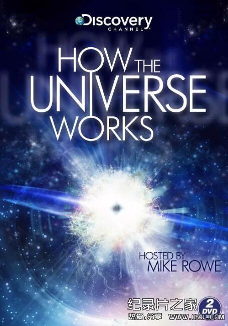 Discovery探索频道:了解宇宙如何运行 How the Universe Works 第一季全8集高清下载图片
