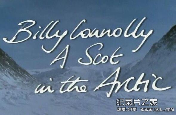 人文地理纪录片:BBC-一个北极圈的苏格兰人 A Scot in the Arctic 高清图片