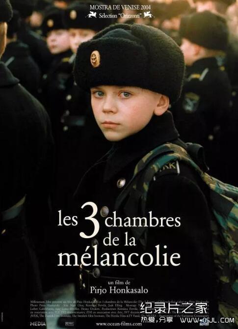 最佳纪录片之一:三个忧郁的房间 Melancholian 3 huonetta(2004)全1集图片